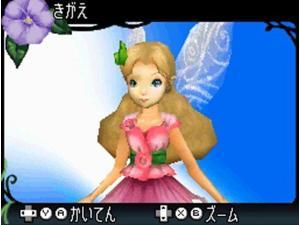 Tinker Bell to Yousei no Ie [Japan Import]