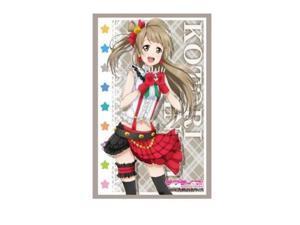 Bushiroad Sleeve Collection High Grade Vol.473 - Love Live! [Kotori Minami] Part.2