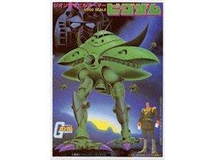 Gundam Byg Zam MA-08