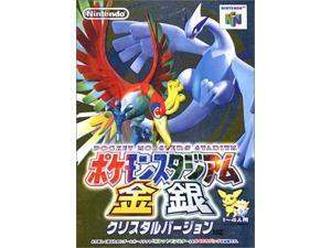 Pokemon Stadium: Gold & Silver (Japanese Import Video Game)