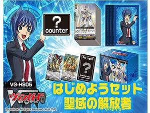 Liberator of sanctuary set Get Started Card Fight! Vanguard VG-HS05 (japan import)