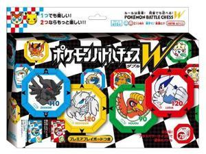 Pokemon Battle Chess W