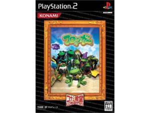 Frogger (Konami Palace Selection) [Japan Import]