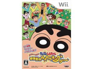 Crayon Shin-Chan: Saikyou Kazoku Kasukabe King Wii [Japan Import]