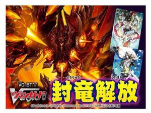 Card Fight!! Vanguard Booster Vol.11 Seal Dragons Unleashed BOX