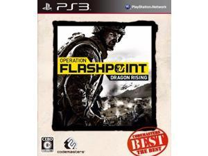 Operation Flashpoint: Dragon Rising (Best Version) [Japan Import]