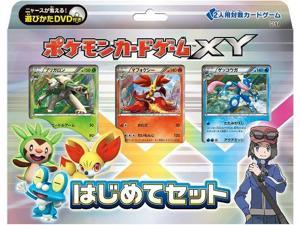 Pokemon Card XY Rookie's Set For Boys [JAPAN import]