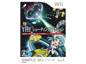 Simple Wii Series Vol. 4: The DokoDemo Asoberu - The Shooting Action [Japan Import]