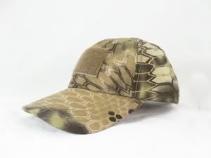 Condor Tactical Cap Hat Kryptek Highlander New TC-016