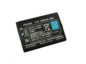 High Quality 1300mAh 3.7V Rechargeable Battery Pack Replacement for Nintendo 3DS