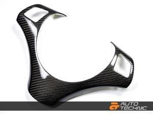 Carbon Fiber Steering Wheel Trim - E90/ E91 3 Series Sedan/ e92 3 Series Sedan/ e82 1 Series Coupe