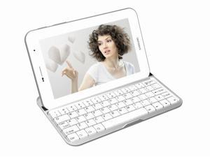 For Samsung Galaxy Tab 2 7.0 P3100 P3110 P3113 Bluetooth ABS Keyboard Case Cover White