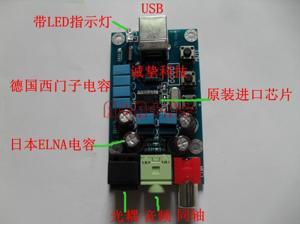 PCM2704 USB DAC decoder computer sound card with optical fiber coaxial with the