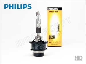 PHILIPS 4300K OEM D2R HID BULB MADE IN GERMANY #85126 35W - Pack of 1