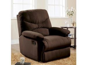1PerfectChoice Arcadia Comfort Plush Glider Recliner Chair Lazy Boy Chocolate Microfiber NEW