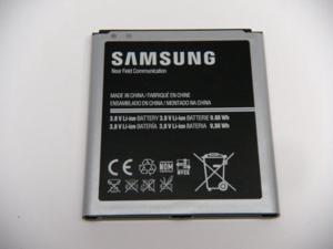 Samsung B600BU Galaxy S4 Cellular Phone Battery OEM Replacement Part