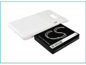 3200mAh Battery For SAMSUNG Galaxy S2 Extended with White Color Back Cover