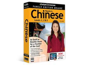 Levels 1, 2 & 3 Family Edition Deluxe - Chinese Mandarin