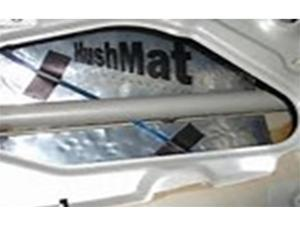 Hushmat 661703 Door Sound/Thermal Insulation Kit Fits 71-76 Duster