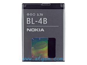 Nokia BL-4B Li-Ion Battery