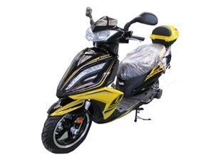 TaoTao 150cc Quantum Tour Scooter - Yellow