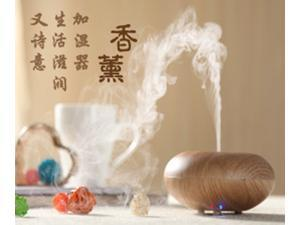 Wood Grain 135ml Aromatherapy Diffuser Ultrasonic Aroma Air Humidifier with 7-Color Changing LED Night Light GX03