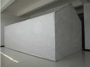 11C548 Solid Wall Kit for 10x20 Ft Canopy