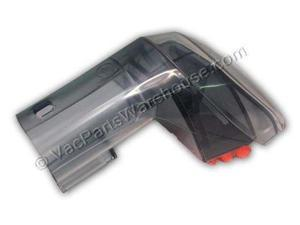 """Bissell Upholstery Tool 3"""" #3149162"""