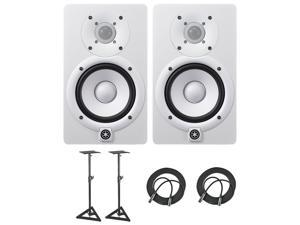 Yamaha HS5 Powered Studio Audio Monitor (White, 2-Pack) with Two 25' XLR Cables and Two Studio Monitor Stands