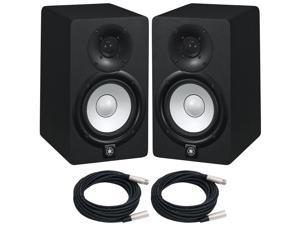 Yamaha HS5 Powered Bi-Amplified Studio Monitor (PAIR)