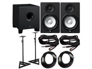 Yamaha HS7 Pair with HS8S Subwoofer Bundle