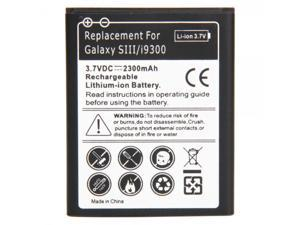 2300mAh Battery with NFC for Samsung GALAXY SIII S3 / I9300