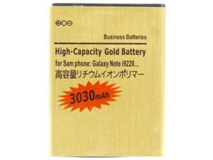 3030mAh Gold Battery for Samsung Galaxy Note / i9220 / N7000