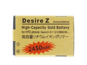 2450mAh Gold Battery for HTC Desire S / Desire Z / G12 / S510e / G11 / BB9610