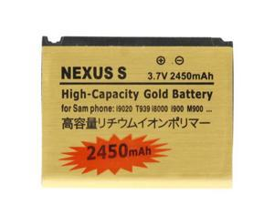 2450mAh High Capacity Golden Edition Business Battery for Samsung Galaxy Nexus S / i9020 / T939 / i8000 / i900 / M900