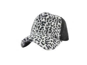 Fashion Warm Fluffy Leopard Print Cap Black & White