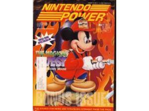 """#44 """"Mario Paint Special, Polygon Object Fighter Cut Out Modeal, Battleships"""" VG/EX"""