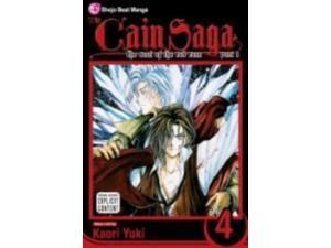 Series #4 - The Cain Saga, The Seal of the Red Ram #1 NM