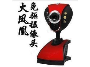 USB 2.0 HD Webcam 6LED Night Vision Web Cam Digital Video Web camera with Microphone MIC for Laptop PC Phoenix HD video