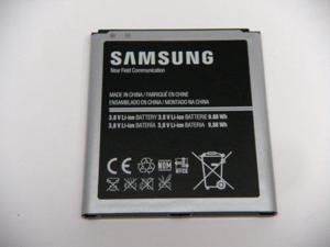 Original Samsung Galaxy S4 Battery (2600 mAh) EB-B600BUBE