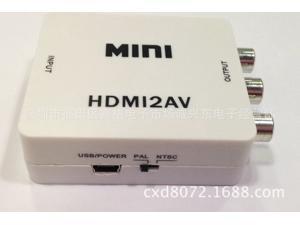 HDMI2AV HDMI switch AV / CVBA HDMI mini to RCA HD 560P HDMI to TV