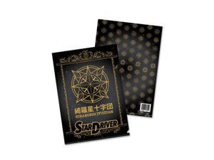 File Folder - Star Driver - New Kiraboshi Jyujidan (5-Pack) Toys Anime ge89329