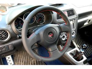 Subaru Impreza 2005-07 steering wheel cover by RedlineGoods