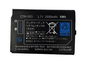 Replacement Battery for Nintendo 3DS - by Mars Devices