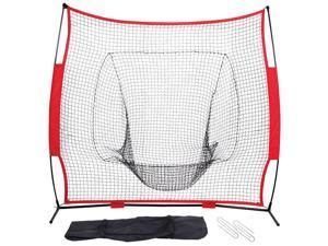 Yaheetech Hitting Pitching Collecting Net Baseball Strike Zone Attachment Target Softball