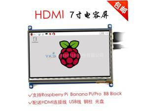7 Inch HDMI LCD Screen Computer Display Module Pi Display For Raspberry Pie