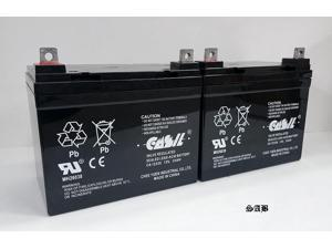 (2) Casil 12v 33ah for Dalton Medical BAT-U134 BATU134 Scooter Battery