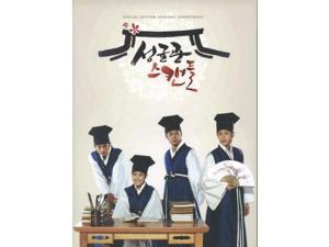 Seongkyunkwan Scandal