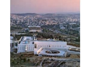 Ram Karmi, Ada Karmi-Melamede, Supreme Court of Israel, Jerusalem (Hardcover)
