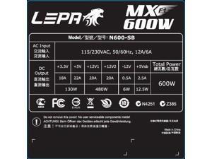 Lepa MX-F1 600W ATX Power Supply (N600-SB)